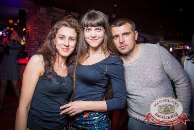«Дыхание ночи»: Dj Jumper (Красноярск), 21 мая 2016 - Ресторан «Максимилианс» Екатеринбург - 11
