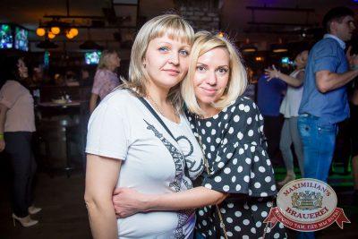 «Дыхание ночи»: Dj Jumper (Красноярск), 21 мая 2016 - Ресторан «Максимилианс» Екатеринбург - 13