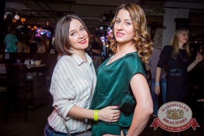 «Дыхание ночи»: Dj Jumper (Красноярск), 21 мая 2016 - Ресторан «Максимилианс» Екатеринбург - 14