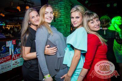«Дыхание ночи»: Dj Jumper (Красноярск), 21 мая 2016 - Ресторан «Максимилианс» Екатеринбург - 17