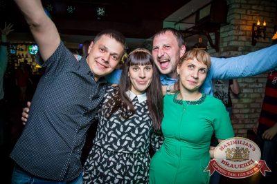 «Дыхание ночи»: Dj Jumper (Красноярск), 21 мая 2016 - Ресторан «Максимилианс» Екатеринбург - 18