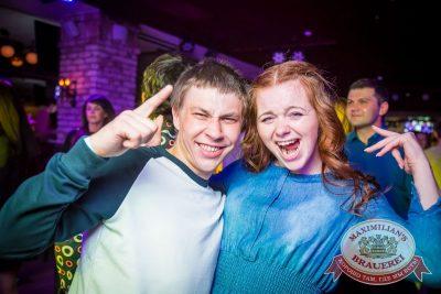 «Дыхание ночи»: Dj Jumper (Красноярск), 21 мая 2016 - Ресторан «Максимилианс» Екатеринбург - 20
