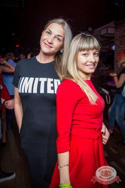 «Дыхание ночи»: Dj Jumper (Красноярск), 21 мая 2016 - Ресторан «Максимилианс» Екатеринбург - 23