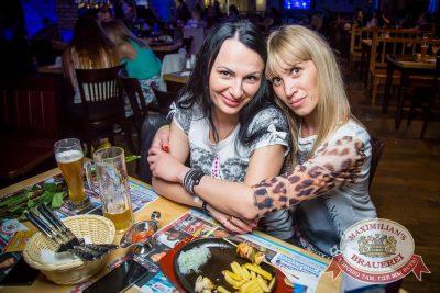 «Дыхание ночи»: Dj Jumper (Красноярск), 21 мая 2016 - Ресторан «Максимилианс» Екатеринбург - 27