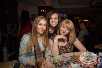«Дыхание ночи»: Dj Relanium (Москва), 23 апреля 2016 - Ресторан «Максимилианс» Екатеринбург - 18