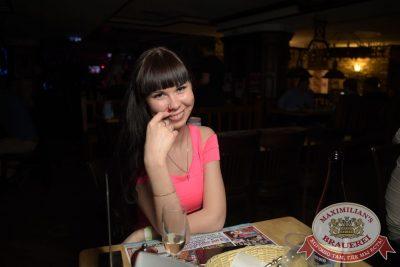 «Дыхание ночи»: Dj Relanium (Москва), 23 апреля 2016 - Ресторан «Максимилианс» Екатеринбург - 19