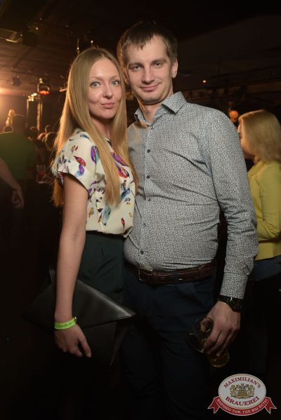 «Дыхание ночи»: Dj Relanium (Москва), 23 апреля 2016 - Ресторан «Максимилианс» Екатеринбург - 20