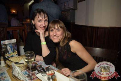 «Дыхание ночи»: Dj Relanium (Москва), 23 апреля 2016 - Ресторан «Максимилианс» Екатеринбург - 22