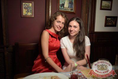 «Дыхание ночи»: Dj Relanium (Москва), 23 апреля 2016 - Ресторан «Максимилианс» Екатеринбург - 25