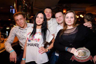 «Дыхание ночи»: Dj Shirshnev (Москва), 17 февраля 2017 - Ресторан «Максимилианс» Екатеринбург - 10