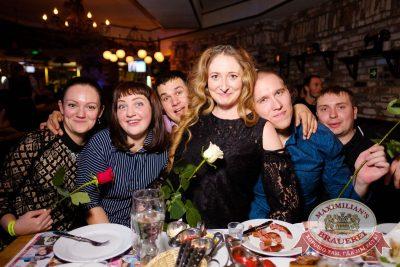 «Дыхание ночи»: Dj Shirshnev (Москва), 17 февраля 2017 - Ресторан «Максимилианс» Екатеринбург - 13