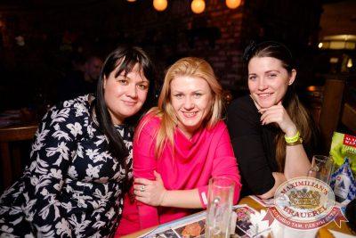 «Дыхание ночи»: Dj Shirshnev (Москва), 17 февраля 2017 - Ресторан «Максимилианс» Екатеринбург - 14