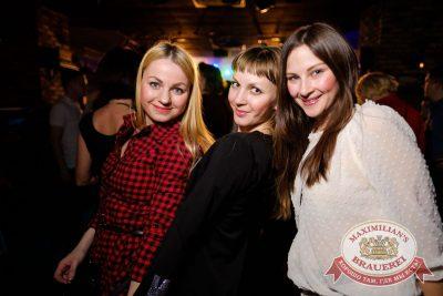 «Дыхание ночи»: Dj Shirshnev (Москва), 17 февраля 2017 - Ресторан «Максимилианс» Екатеринбург - 15