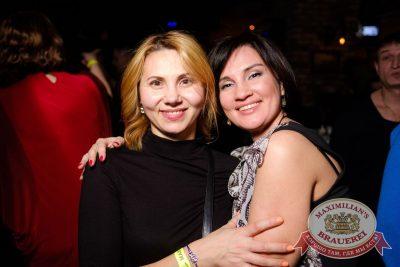 «Дыхание ночи»: Dj Shirshnev (Москва), 17 февраля 2017 - Ресторан «Максимилианс» Екатеринбург - 16