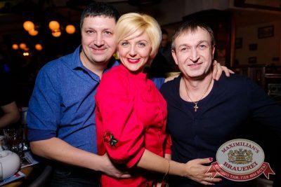 «Дыхание ночи»: Dj Shirshnev (Москва), 17 февраля 2017 - Ресторан «Максимилианс» Екатеринбург - 17