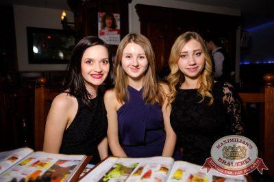 «Дыхание ночи»: Dj Shirshnev (Москва), 17 февраля 2017 - Ресторан «Максимилианс» Екатеринбург - 24