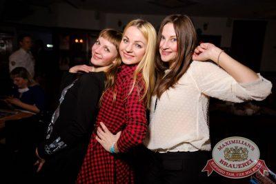 «Дыхание ночи»: Dj Shirshnev (Москва), 17 февраля 2017 - Ресторан «Максимилианс» Екатеринбург - 27