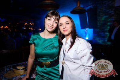 «Дыхание ночи»: Dj Shirshnev (Москва), 17 февраля 2017 - Ресторан «Максимилианс» Екатеринбург - 32