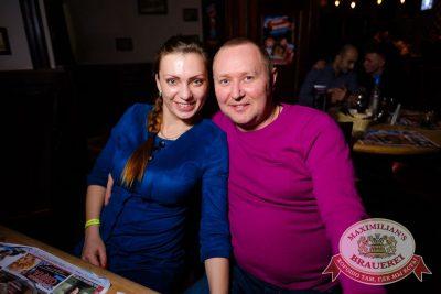 «Дыхание ночи»: Dj Shirshnev (Москва), 17 февраля 2017 - Ресторан «Максимилианс» Екатеринбург - 33