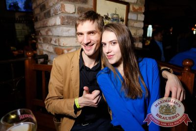 «Дыхание ночи»: Dj Shirshnev (Москва), 17 февраля 2017 - Ресторан «Максимилианс» Екатеринбург - 34