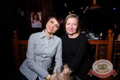 «Дыхание ночи»: Dj Shirshnev (Москва), 17 февраля 2017 - Ресторан «Максимилианс» Екатеринбург - 35