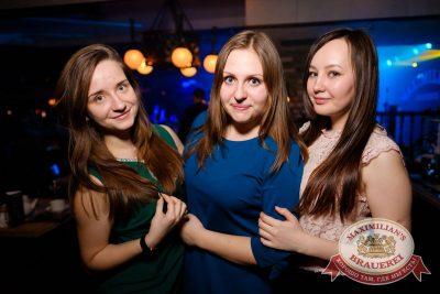 «Дыхание ночи»: Dj Shirshnev (Москва), 17 февраля 2017 - Ресторан «Максимилианс» Екатеринбург - 40