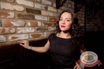 «Дыхание ночи»: Dj Shirshnev (Москва), 17 февраля 2017 - Ресторан «Максимилианс» Екатеринбург - 41