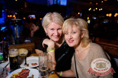 «Дыхание ночи»: Dj Shirshnev (Москва), 17 февраля 2017 - Ресторан «Максимилианс» Екатеринбург - 42