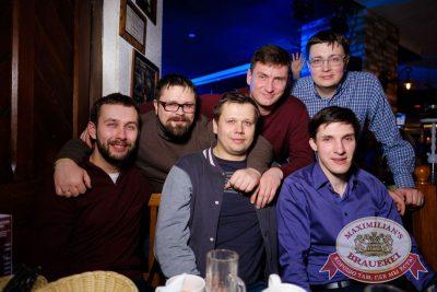 «Дыхание ночи»: Dj Shirshnev (Москва), 17 февраля 2017 - Ресторан «Максимилианс» Екатеринбург - 43