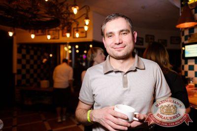 «Дыхание ночи»: Dj Shirshnev (Москва), 17 февраля 2017 - Ресторан «Максимилианс» Екатеринбург - 8