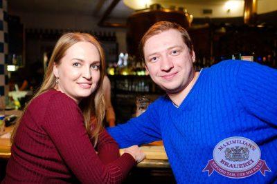 «Дыхание ночи»: Dj Shirshnev (Москва), 17 февраля 2017 - Ресторан «Максимилианс» Екатеринбург - 9