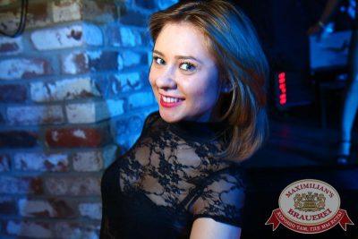 «Дыхание ночи»: Pago (Москва), 4 декабря 2015 - Ресторан «Максимилианс» Екатеринбург - 05