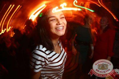 «Дыхание ночи»: Pago (Москва), 4 декабря 2015 - Ресторан «Максимилианс» Екатеринбург - 13
