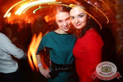 «Дыхание ночи»: Pago (Москва), 4 декабря 2015 - Ресторан «Максимилианс» Екатеринбург - 15