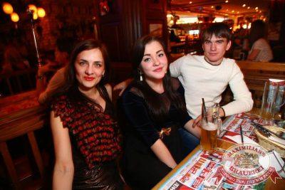 «Дыхание ночи»: Pago (Москва), 4 декабря 2015 - Ресторан «Максимилианс» Екатеринбург - 23