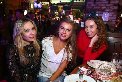 «Дыхание ночи»: Pago (Москва), 4 декабря 2015 - Ресторан «Максимилианс» Екатеринбург - 24