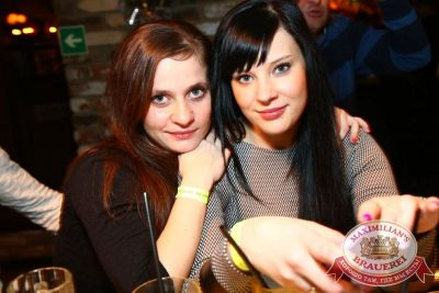 «Дыхание ночи»: Pago (Москва), 4 декабря 2015 - Ресторан «Максимилианс» Екатеринбург - 25