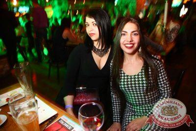 «Дыхание ночи»: Pago (Москва), 4 декабря 2015 - Ресторан «Максимилианс» Екатеринбург - 26