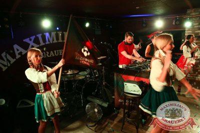 «Дыхание Ночи»: Пенная вечеринка, 5 августа 2016 - Ресторан «Максимилианс» Екатеринбург - 01
