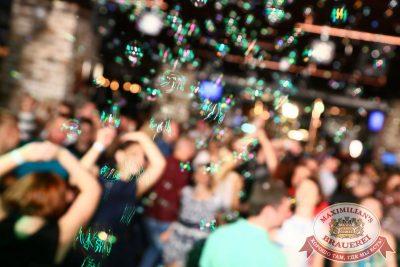 «Дыхание Ночи»: Пенная вечеринка, 5 августа 2016 - Ресторан «Максимилианс» Екатеринбург - 03