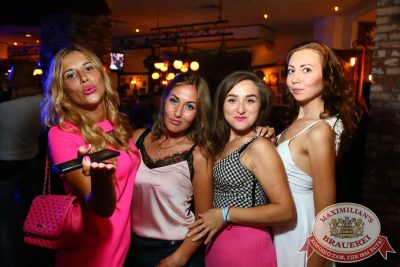 «Дыхание Ночи»: Пенная вечеринка, 5 августа 2016 - Ресторан «Максимилианс» Екатеринбург - 06