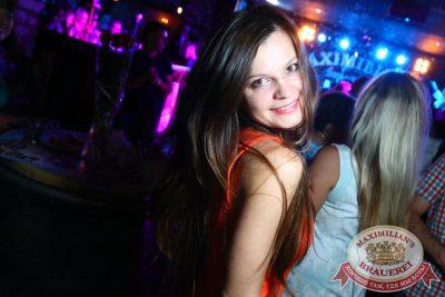 «Дыхание Ночи»: Пенная вечеринка, 5 августа 2016 - Ресторан «Максимилианс» Екатеринбург - 11