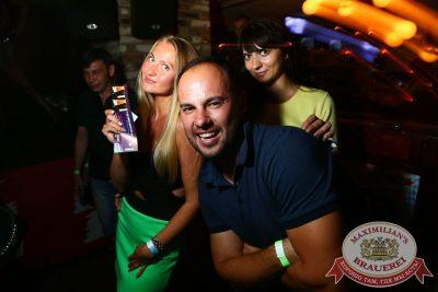 «Дыхание Ночи»: Пенная вечеринка, 5 августа 2016 - Ресторан «Максимилианс» Екатеринбург - 12