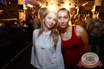 «Дыхание Ночи»: Пенная вечеринка, 5 августа 2016 - Ресторан «Максимилианс» Екатеринбург - 14