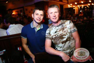«Дыхание Ночи»: Пенная вечеринка, 5 августа 2016 - Ресторан «Максимилианс» Екатеринбург - 19