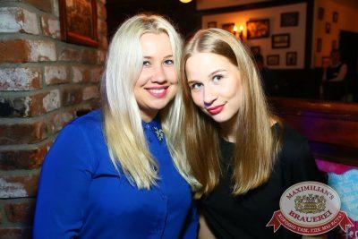 «Дыхание Ночи»: Пенная вечеринка, 5 августа 2016 - Ресторан «Максимилианс» Екатеринбург - 20