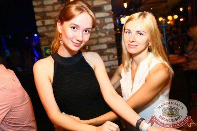 «Дыхание Ночи»: Пенная вечеринка, 5 августа 2016 - Ресторан «Максимилианс» Екатеринбург - 23