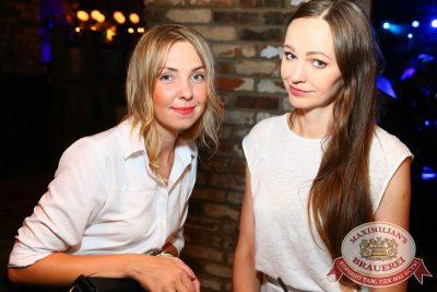 «Дыхание Ночи»: Пенная вечеринка, 5 августа 2016 - Ресторан «Максимилианс» Екатеринбург - 26