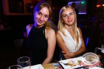 «Дыхание Ночи»: Пенная вечеринка, 5 августа 2016 - Ресторан «Максимилианс» Екатеринбург - 27