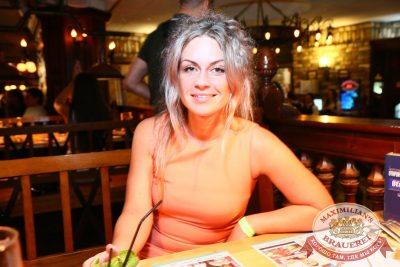 «Дыхание Ночи»: Пенная вечеринка, 5 августа 2016 - Ресторан «Максимилианс» Екатеринбург - 28